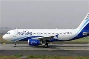 emergency landing of kolkata bound indigo flight to bhopal