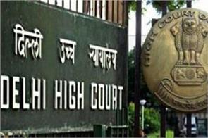 delhi high court told du release of exam results and marksheet