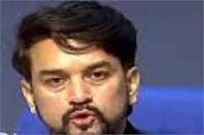 self reliant india package gives new momentum to agricultural sector anurag