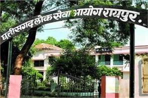 chhattisgarh public service commission results assistant professor