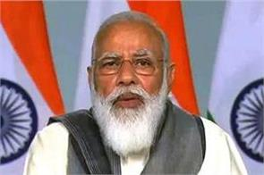 jalpaiguri road accident pm modi expressed grief over death of 14 people