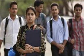 students do not take upsc exam not get more opportunity