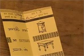 names of voters written on ballot papers anger among people