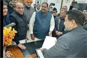 inld-mla-abhay-chautala-resigns