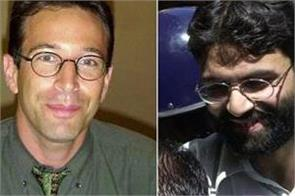 pakistan sc orders release of prime suspect in daniel pearl murder
