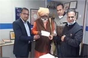 83 year old sant living in cave for 60 years gave 1 crore rupees for ram mandir