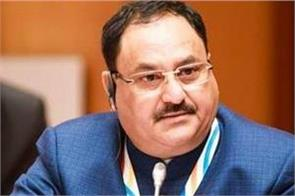 jp nadda s allegation  all political parties except bjp in the