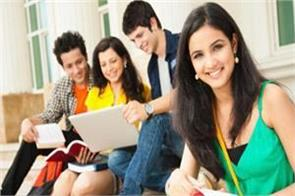 boi scale 4 result 2021 written test results continue