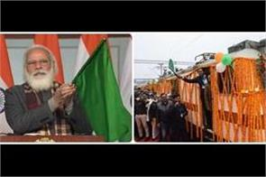 kashi kevadia express to add  statue of unity  from varanasi modi flagged off
