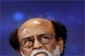 national news punjab kesari tamil nadu rajinikanth