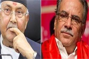 prachanda faction to announce second phase of demonstrations