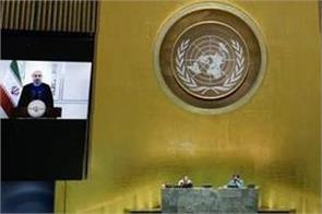 iran loses un voting rights over unpaid dues