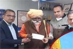 ram temple donation
