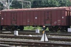 railways starts dedicated portal for booking of goods