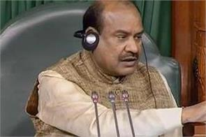 om birla called for more efforts for the development of agriculture sector