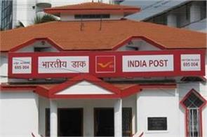 postal department recruitment for 3600 gds posts