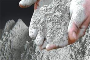 india cements reported net profit of rs 67 90 crore in q3