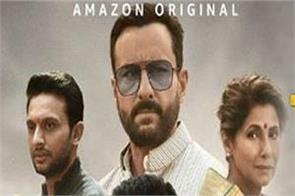 tandav hindi review amazon prime video