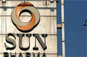 sun pharma s third quarter net profit doubles to rs 1 852 crore