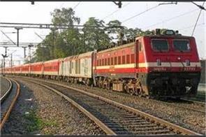 railways these express trains will run soon