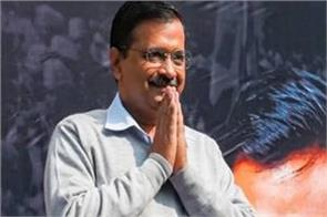 aam aadmi party tightens for upcoming assembly elections