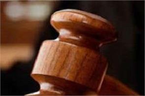 national news punjab kesari calcutta high court