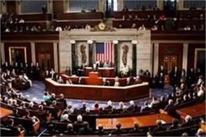 bill introduced in us house to terminate pak as major non nato ally