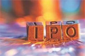 indigo paints ipo s grand start home first finance will open tomorrow