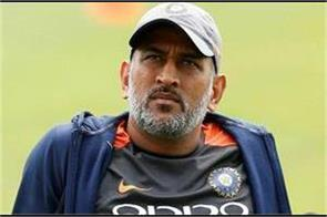 bird flu wreaks havoc on cricketer dhoni kadaknath hens