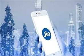 notice issued to punjab and center on reliance jio s appeal