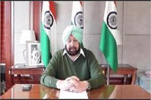 captain amarinder singh on friday greeted the people on new year