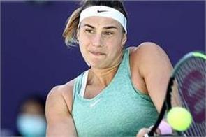 aryna sabalenka wins her third consecutive tour title