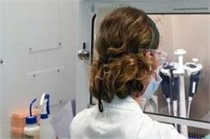 international news punjab kesari corona virus vaccine norway csse