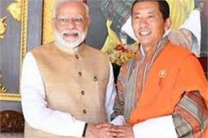 india to give free vaccines to bhutan