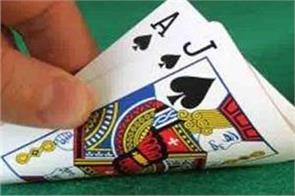 raid on gamblers in kathua by police