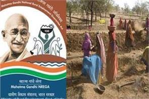 mnrega labourers demand money for their work in samba