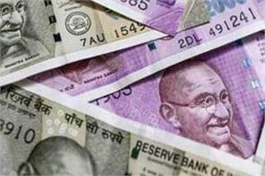 companies raised rs 92 000 crore from public issue
