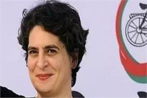 national news punjab kesari congress priyanka gandhi vadra shashi