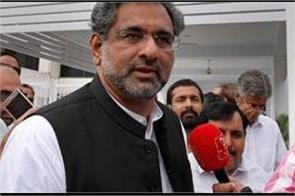 abbasi calls for elections to remove imran khan govt