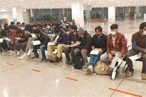 turkey deports 40 illegally residing pakistani citizens