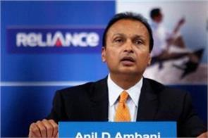 anil ambani did not get relief from delhi hc court orders sbi