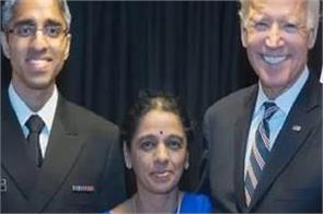 20 indian americans get key roles in joe biden administration