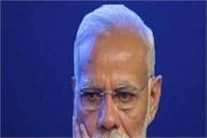 national news punjab kesari narendra modi kolkata