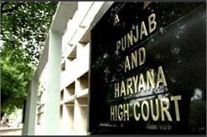 punjab opposes proposal to set up separate  high court  for haryana