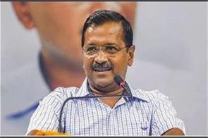 kejriwal reiterated his support for the farmers protest