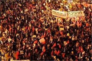 protest in israel against netanyahu amid third coronavirus lockdown