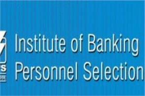 ibps so main exam admit card released