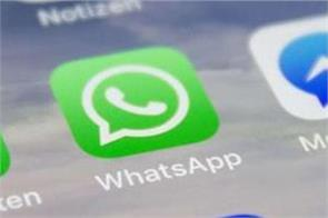 cleanliness of whatsapp on policy change said  privacy will not be affected