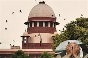the supreme court expressed concern over the