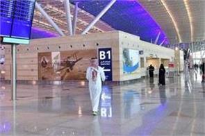 saudi arabia to lift entry ban linked to new coronavirus strain
